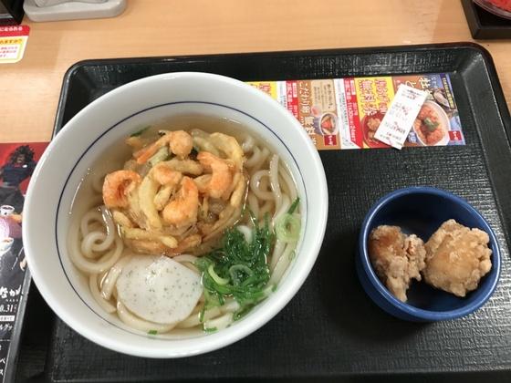 f:id:nicky-akira:20190526111837p:plain