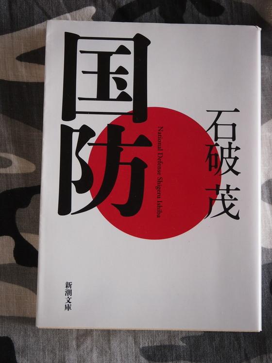 f:id:nicky-akira:20190601051435p:plain