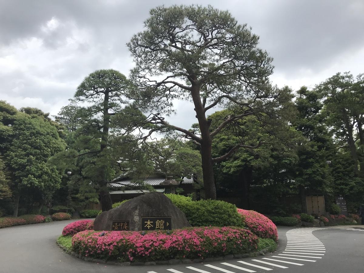 f:id:nicky-akira:20190603175818j:plain