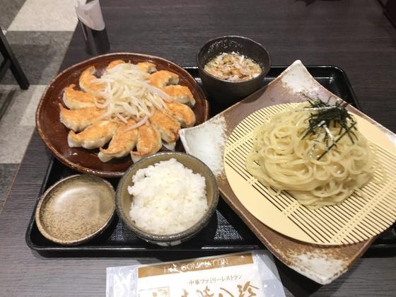 f:id:nicky-akira:20190606070407p:plain