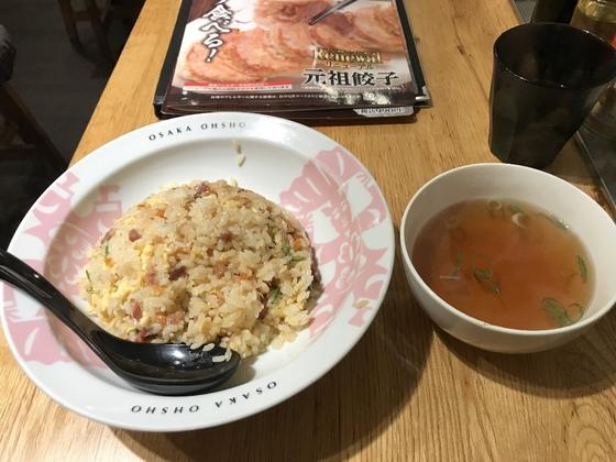 f:id:nicky-akira:20190608094015p:plain