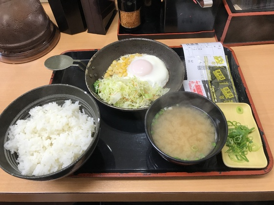 f:id:nicky-akira:20190608190848p:plain