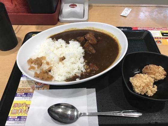 f:id:nicky-akira:20190611053420p:plain
