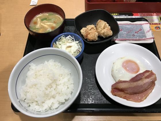 f:id:nicky-akira:20190623113953p:plain