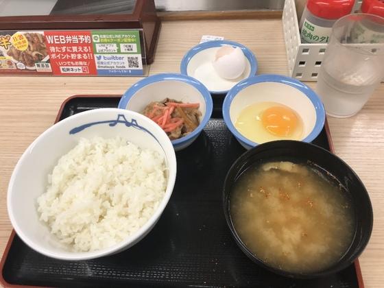 f:id:nicky-akira:20190623234858p:plain