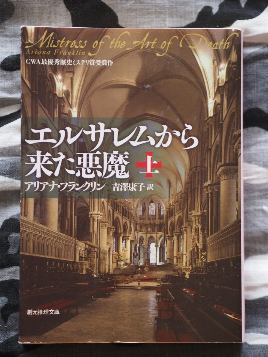 f:id:nicky-akira:20190625180100j:plain
