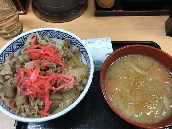 f:id:nicky-akira:20190701000416p:plain