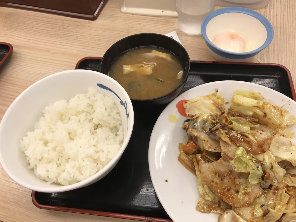 f:id:nicky-akira:20190705214620j:plain