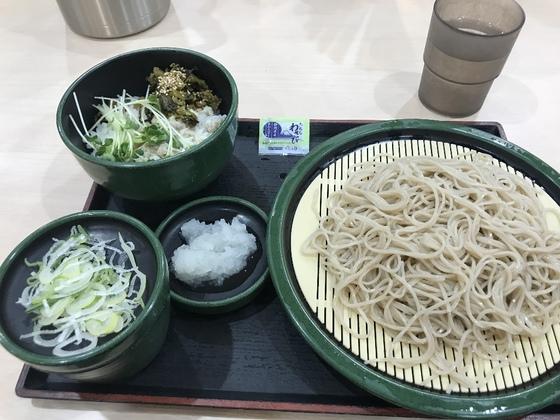 f:id:nicky-akira:20190707151829p:plain