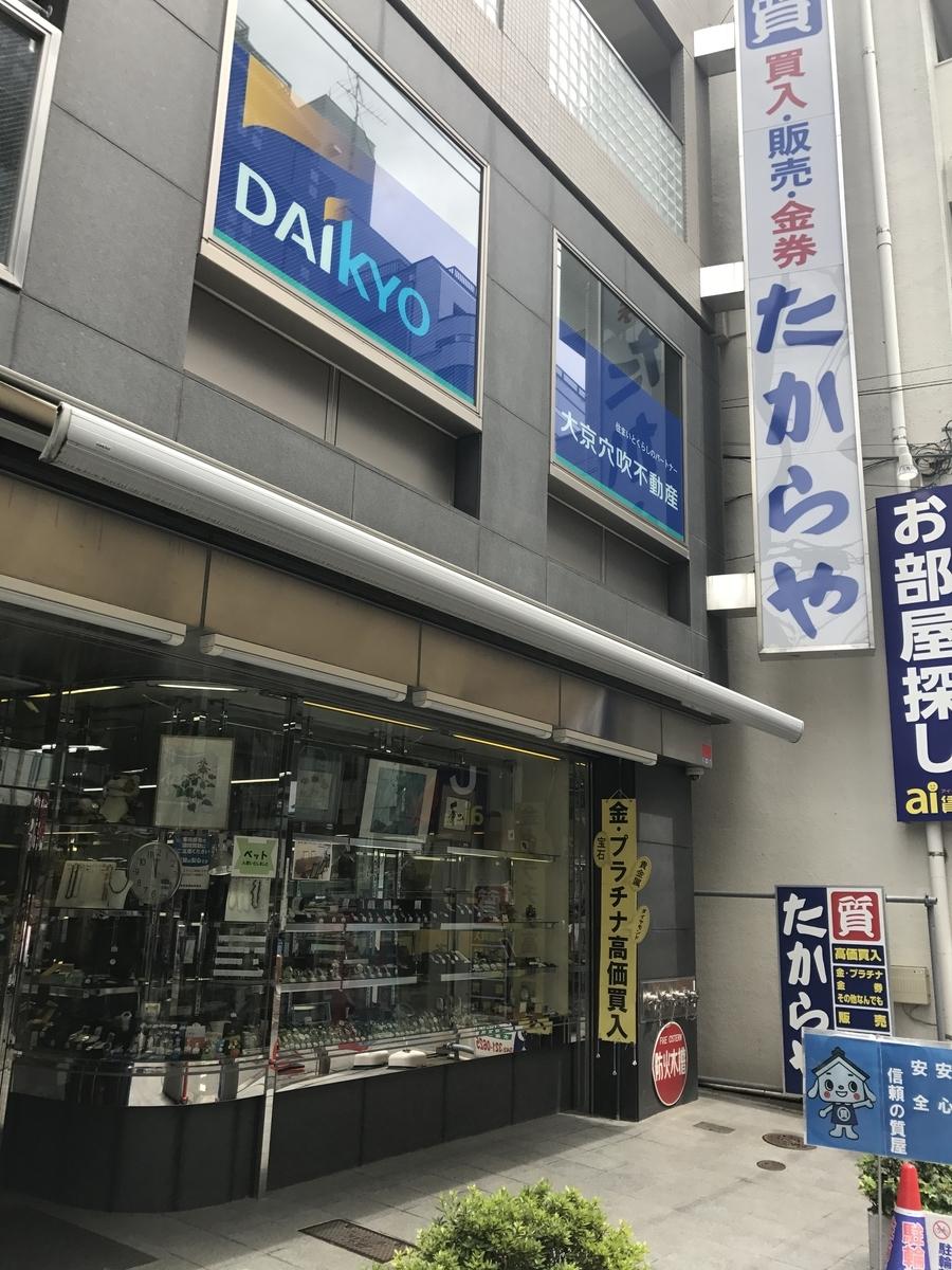 f:id:nicky-akira:20190721161118j:plain
