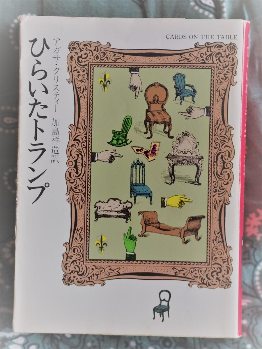 f:id:nicky-akira:20190805210541j:plain