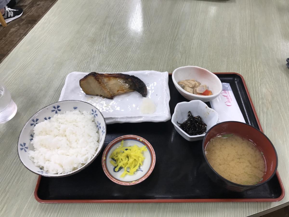 f:id:nicky-akira:20190822064329j:plain