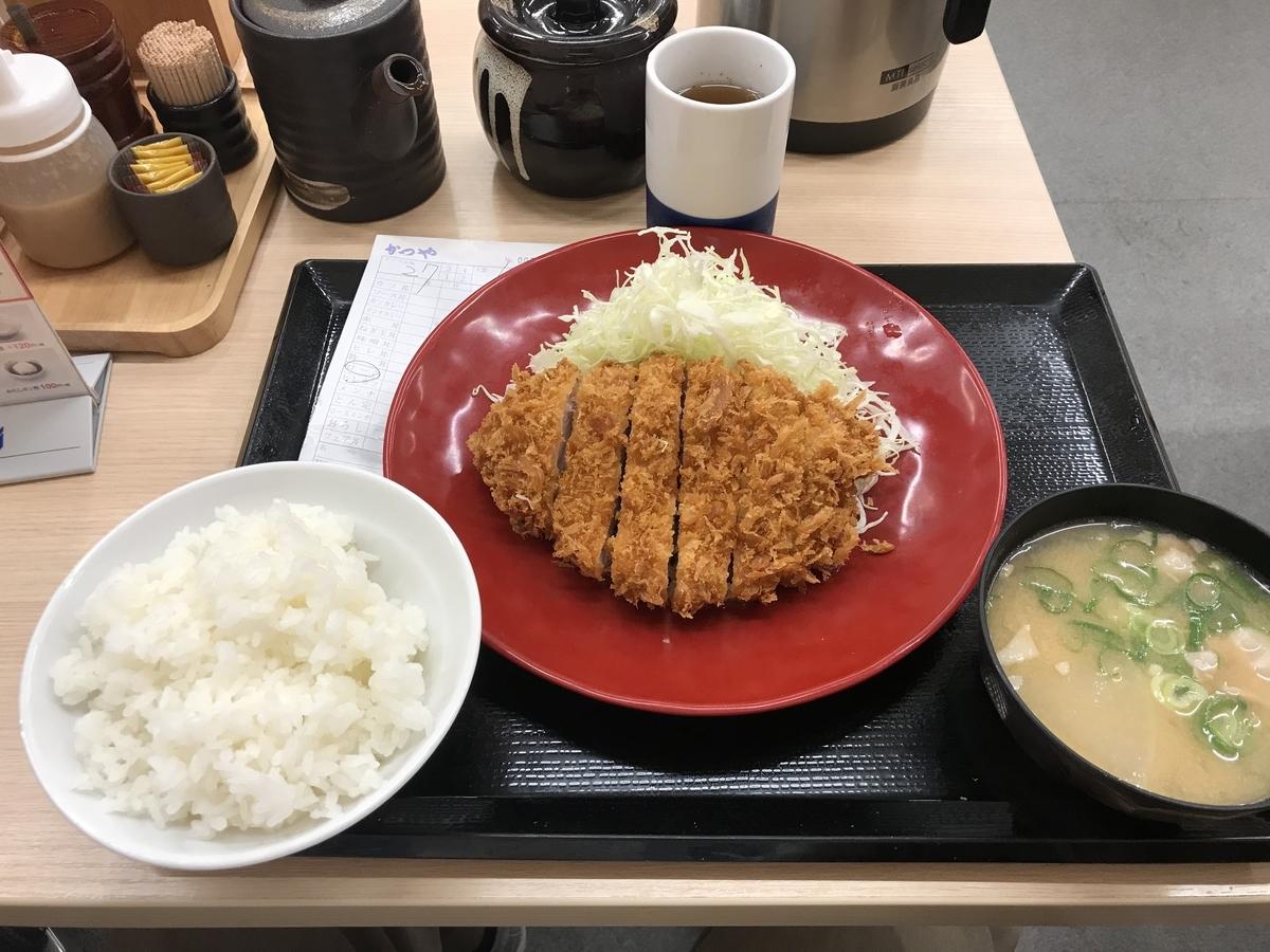 f:id:nicky-akira:20190828055656j:plain
