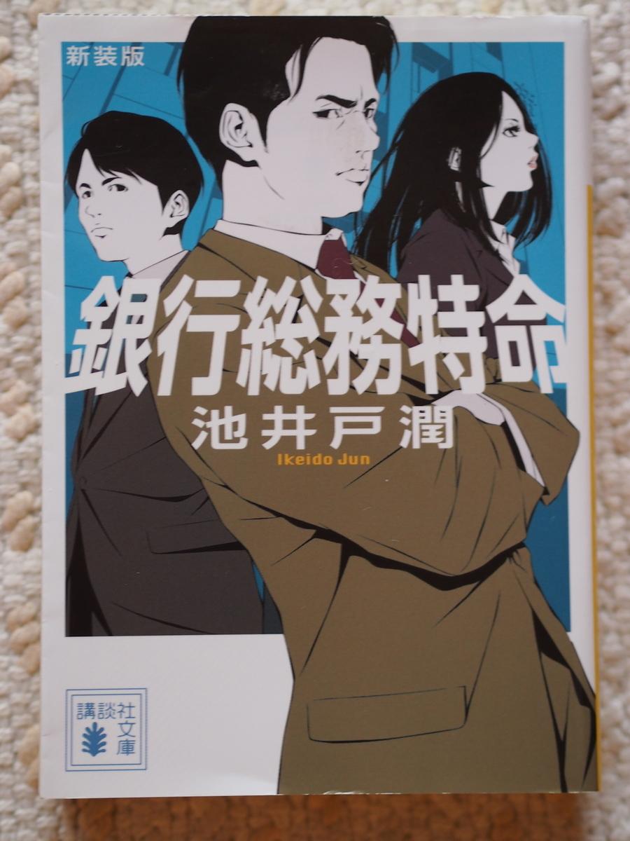 f:id:nicky-akira:20190901154110j:plain