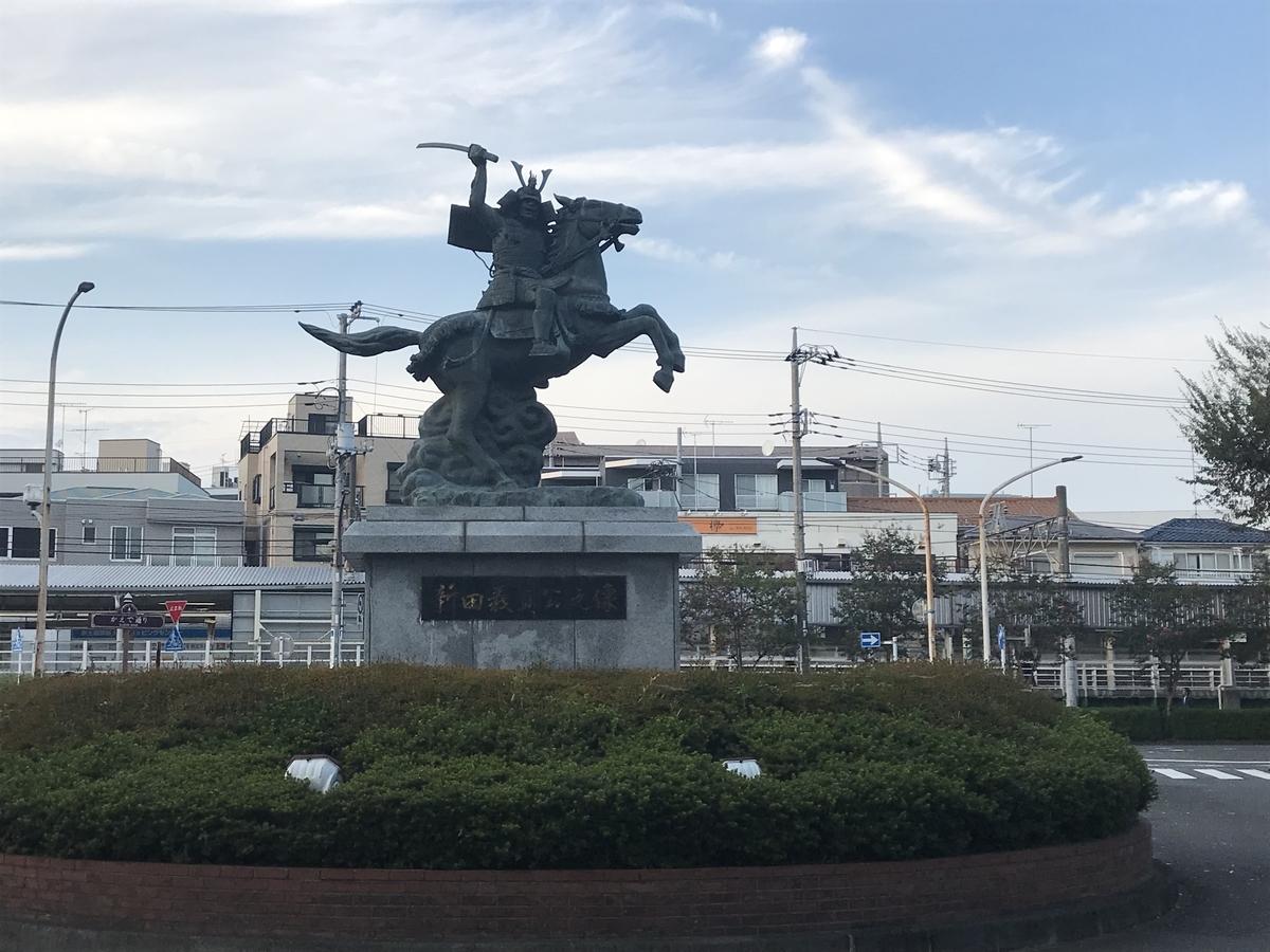 f:id:nicky-akira:20191005094901j:plain