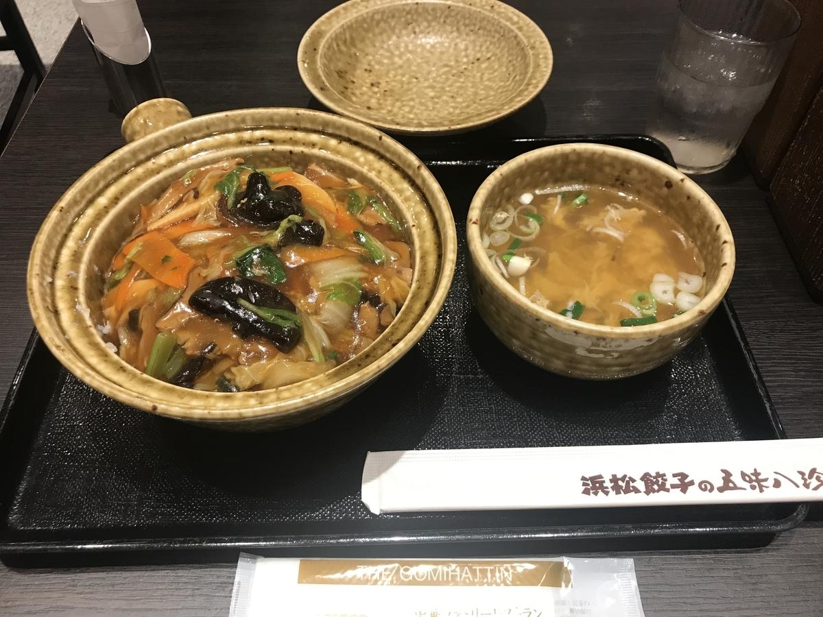 f:id:nicky-akira:20191010071933j:plain