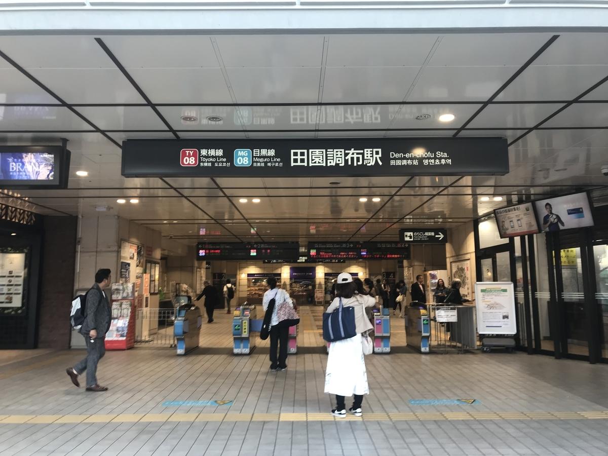 f:id:nicky-akira:20191022154925j:plain