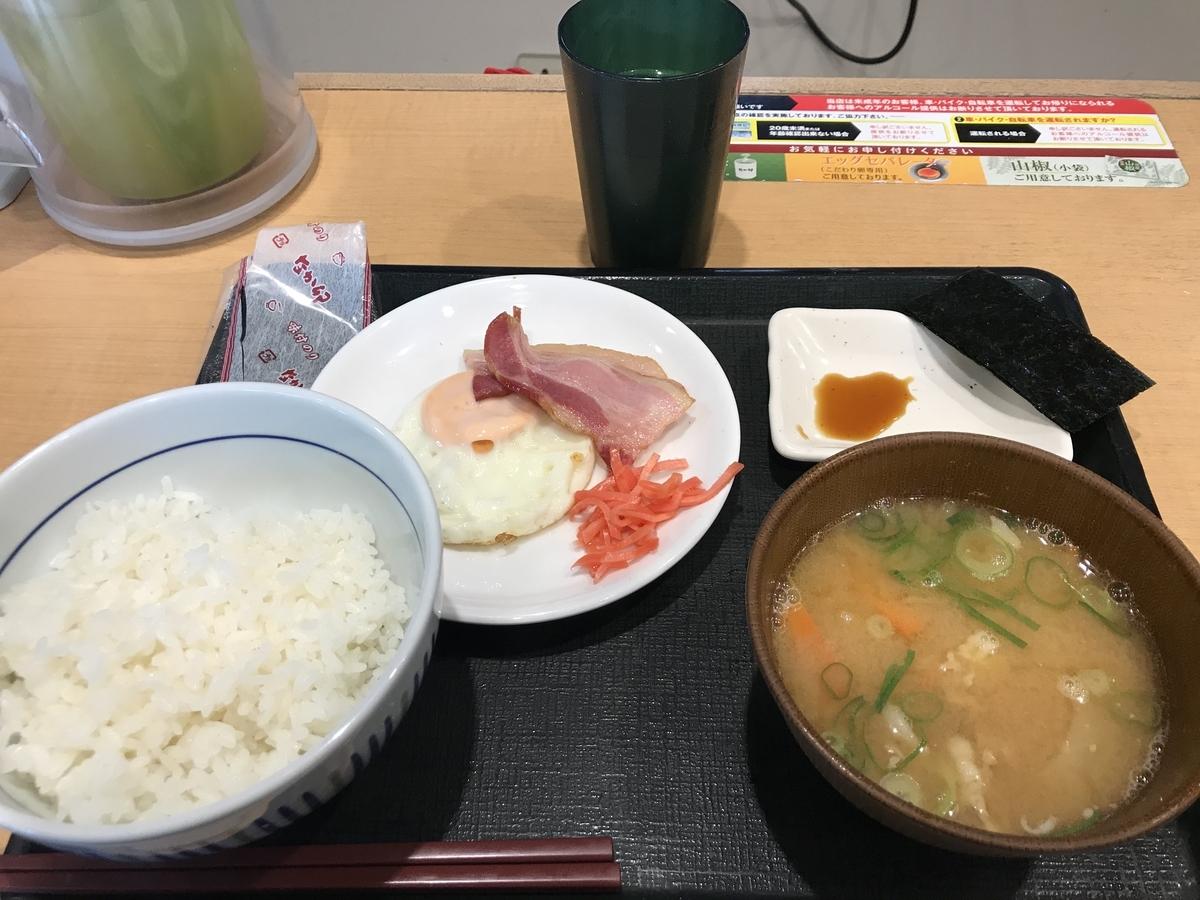 f:id:nicky-akira:20191106072349j:plain