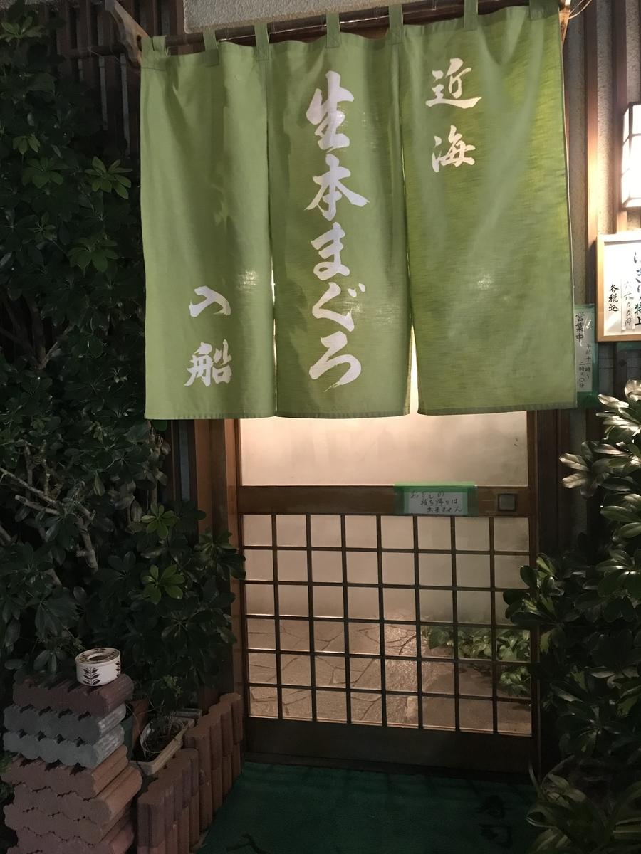 f:id:nicky-akira:20191108224850j:plain