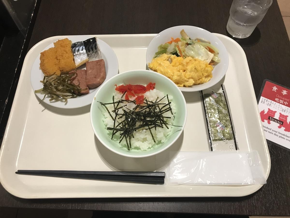 f:id:nicky-akira:20191110064558j:plain