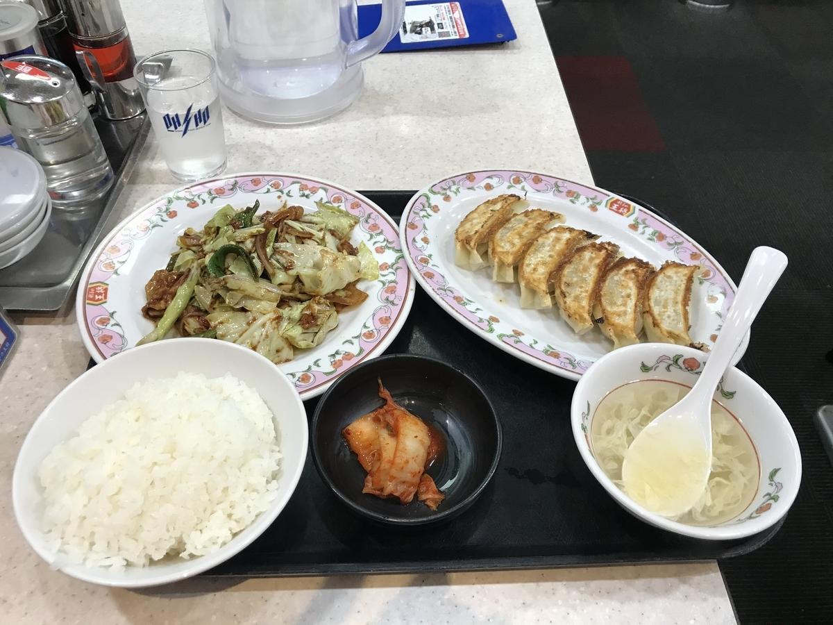 f:id:nicky-akira:20191112215300j:plain