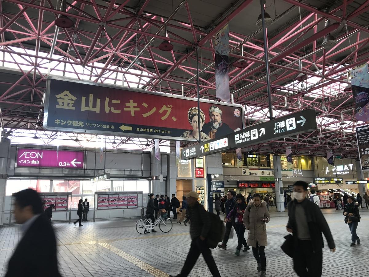 f:id:nicky-akira:20191207104655j:plain