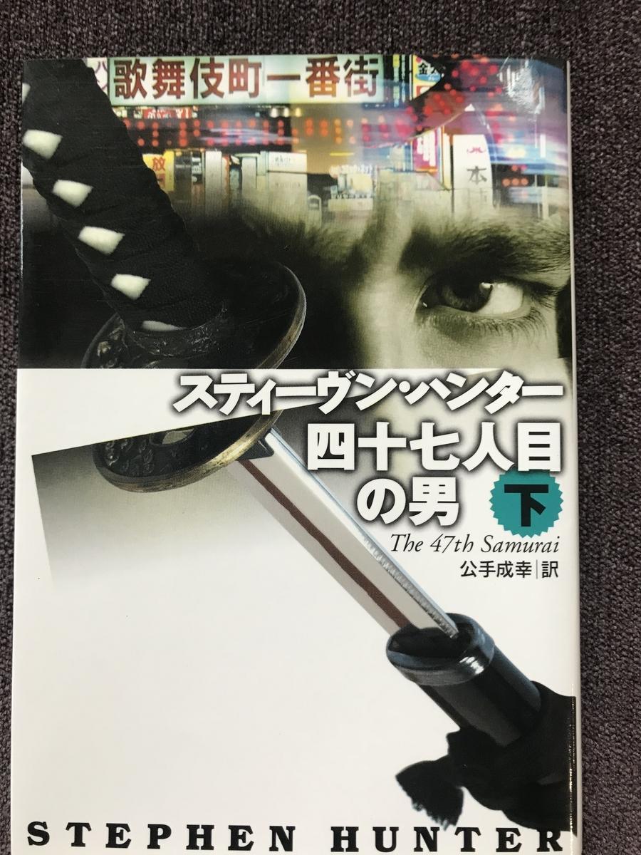 f:id:nicky-akira:20191210065311j:plain