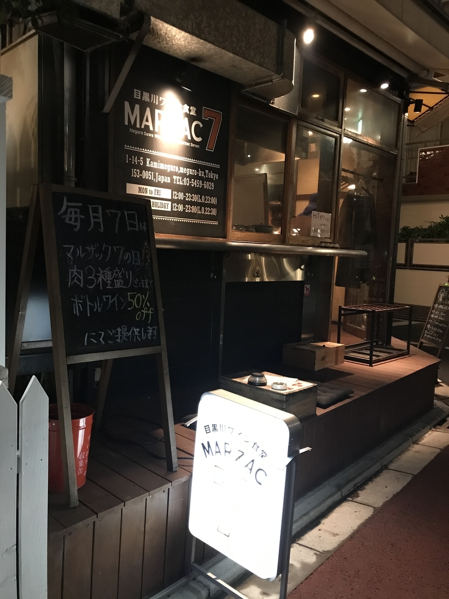 f:id:nicky-akira:20191221103129j:plain