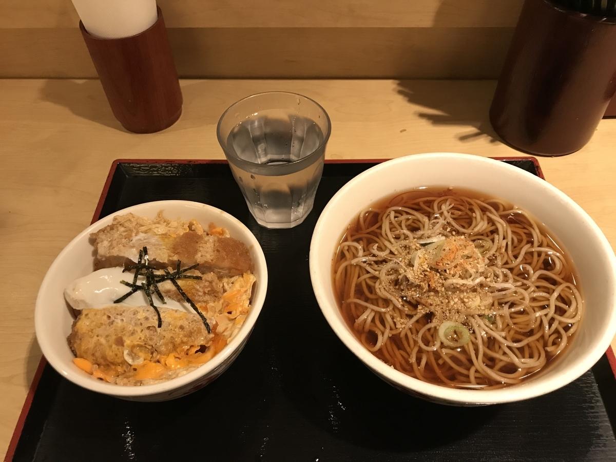 f:id:nicky-akira:20191226193337j:plain