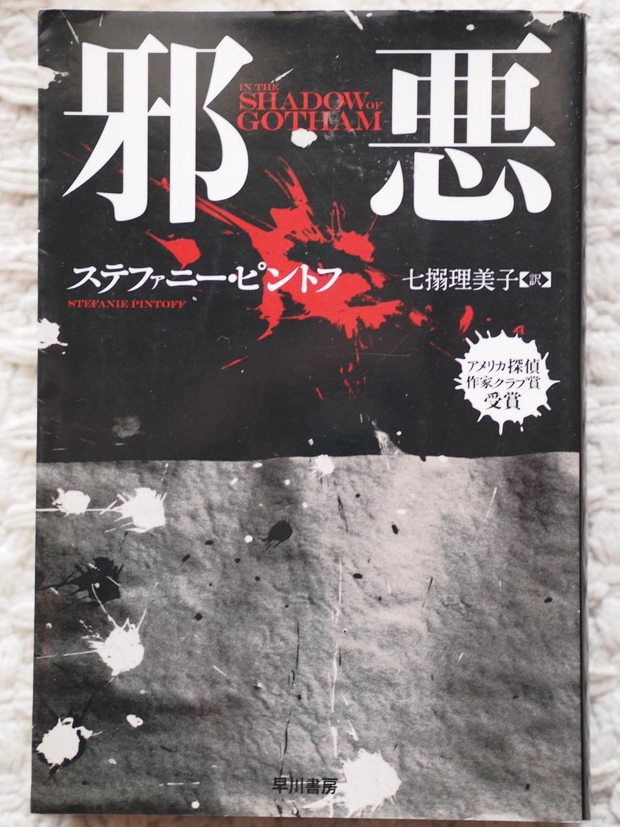 f:id:nicky-akira:20191229080547j:plain