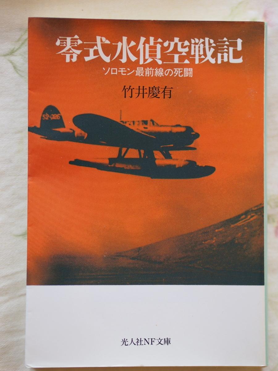 f:id:nicky-akira:20200118125854j:plain