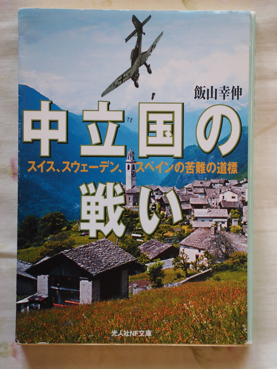 f:id:nicky-akira:20200120173353j:plain