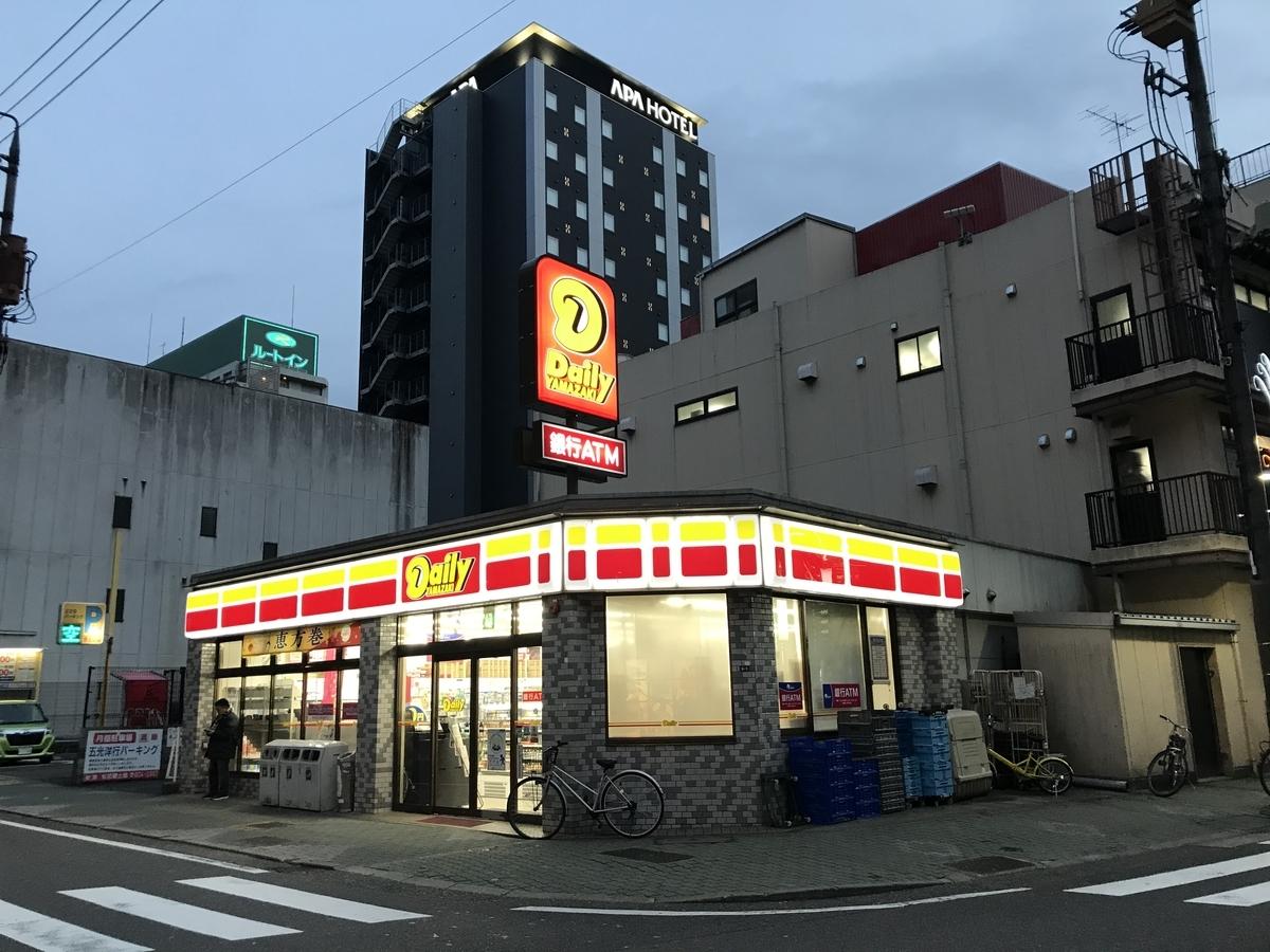 f:id:nicky-akira:20200128090026j:plain