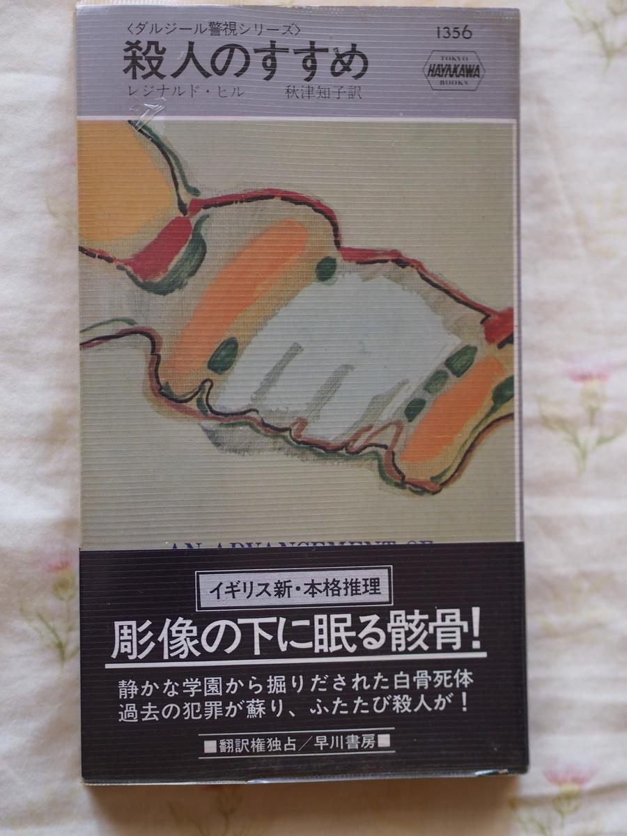 f:id:nicky-akira:20200202151757j:plain
