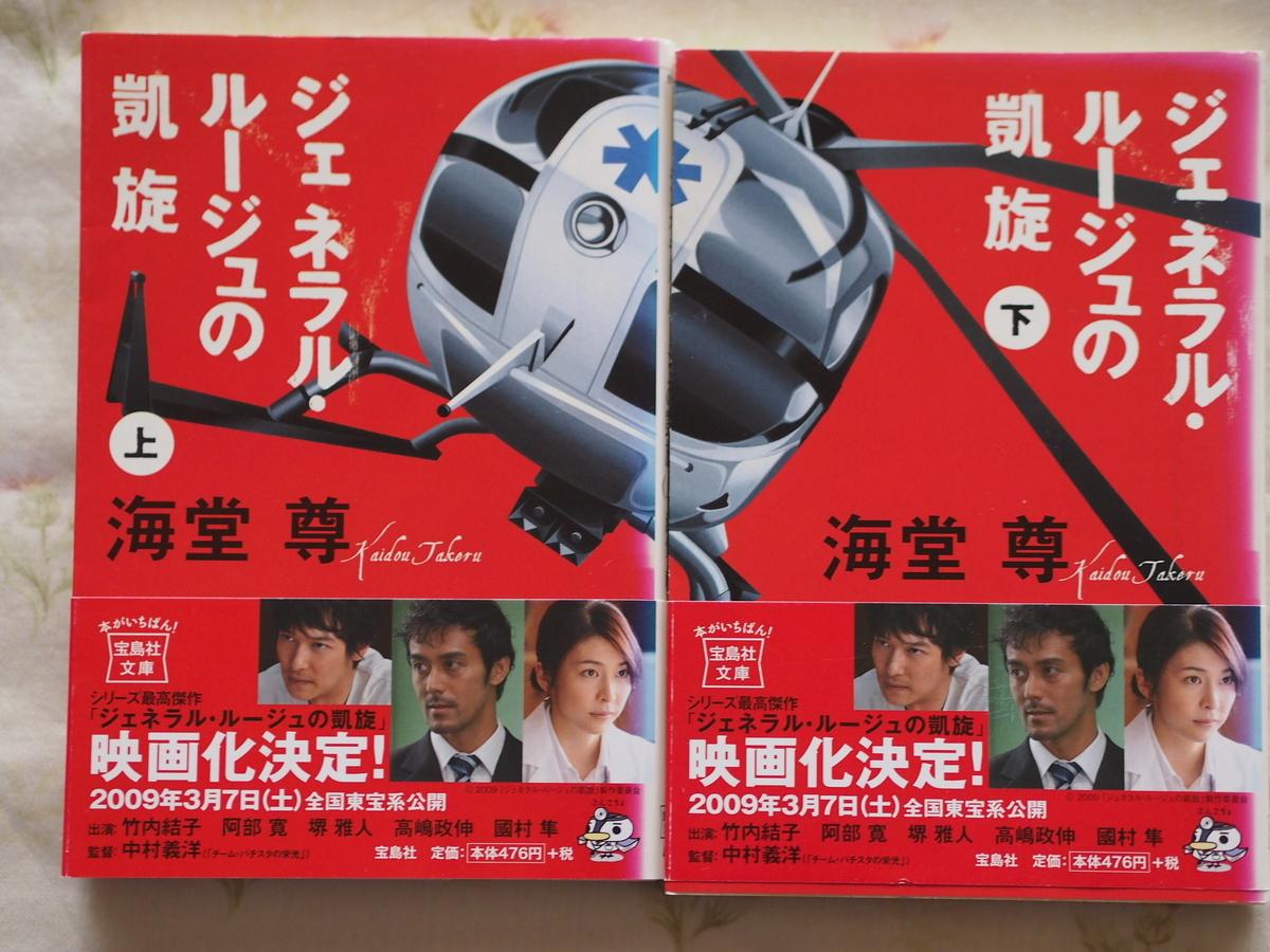 f:id:nicky-akira:20200211100028j:plain