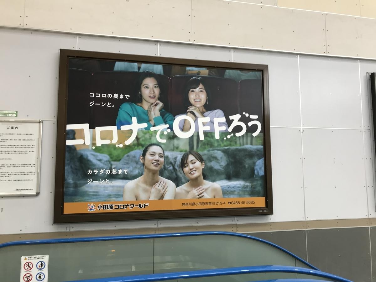 f:id:nicky-akira:20200215074724j:plain