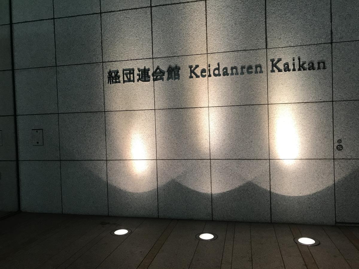 f:id:nicky-akira:20200215100633j:plain