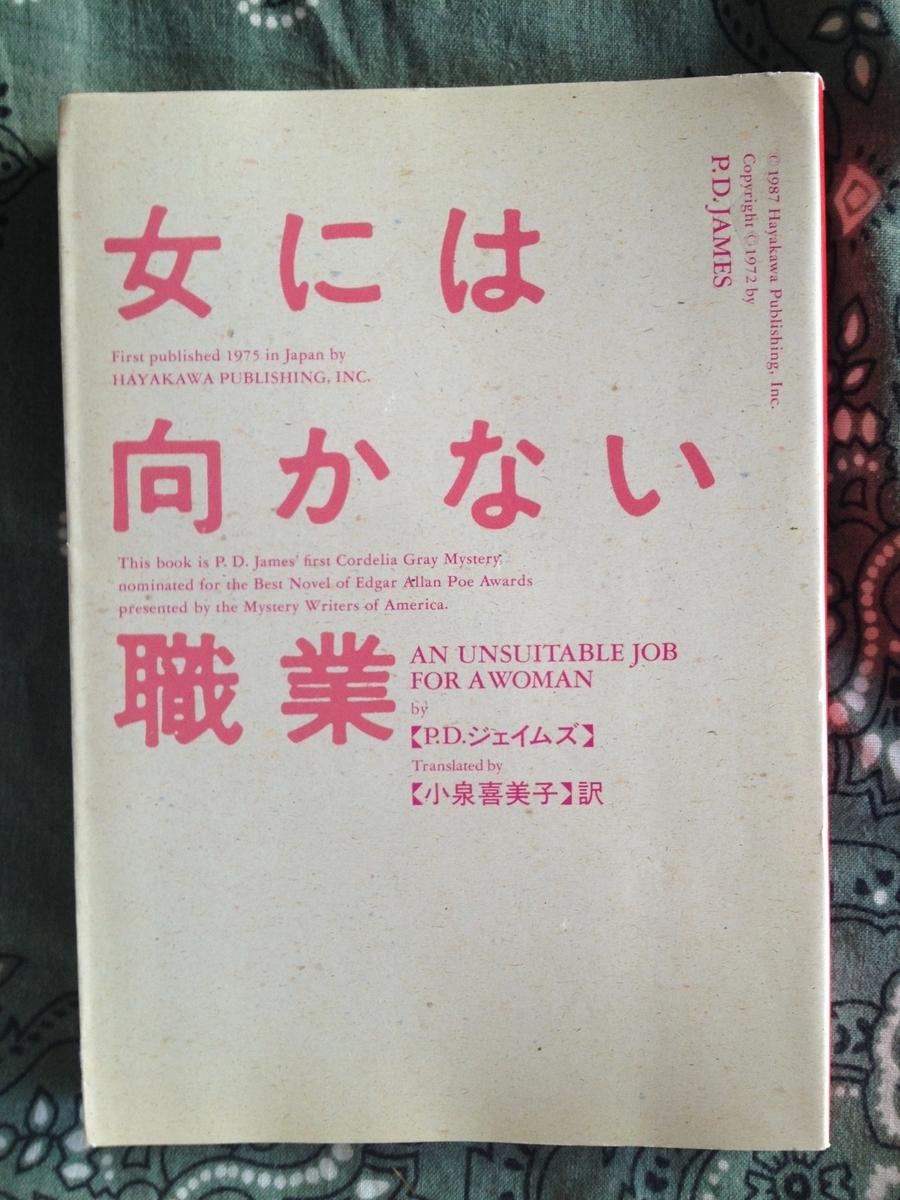 f:id:nicky-akira:20200216104015j:plain