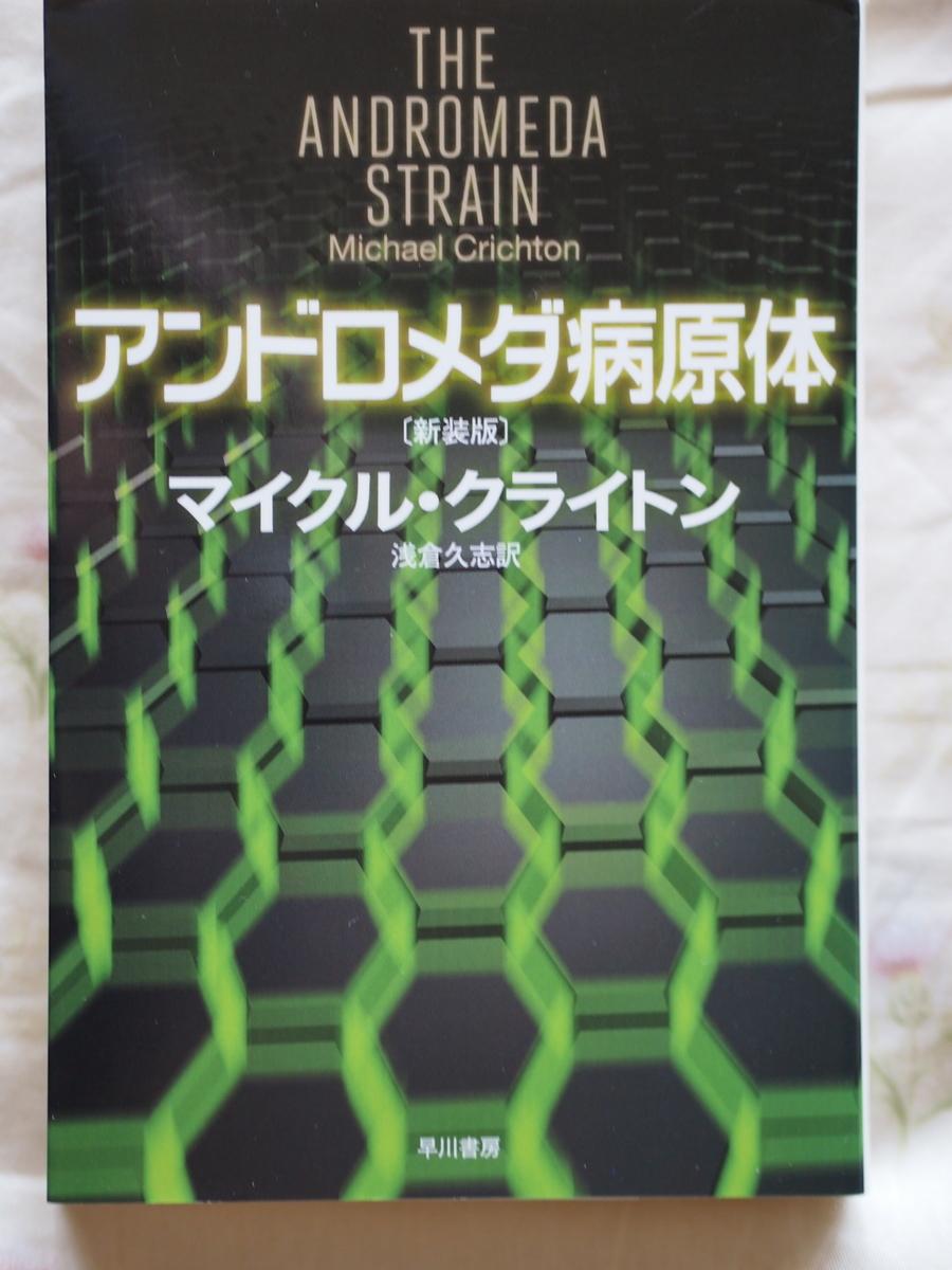 f:id:nicky-akira:20200218192815j:plain