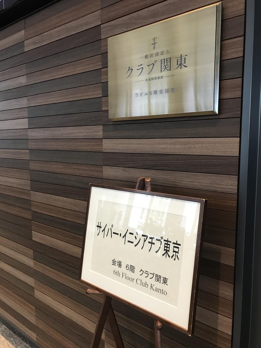 f:id:nicky-akira:20200222141703j:plain