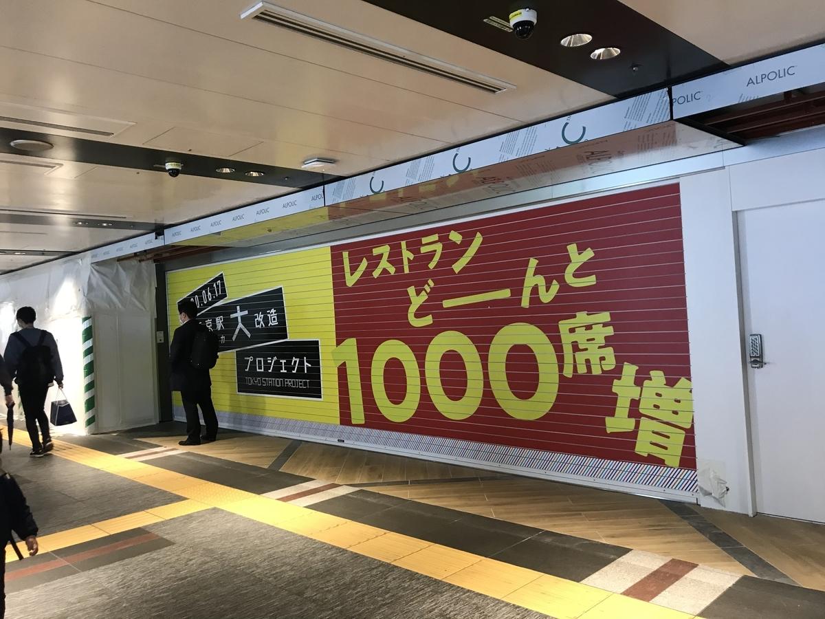 f:id:nicky-akira:20200305181655j:plain