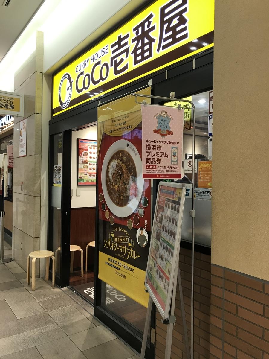 f:id:nicky-akira:20200306063014j:plain