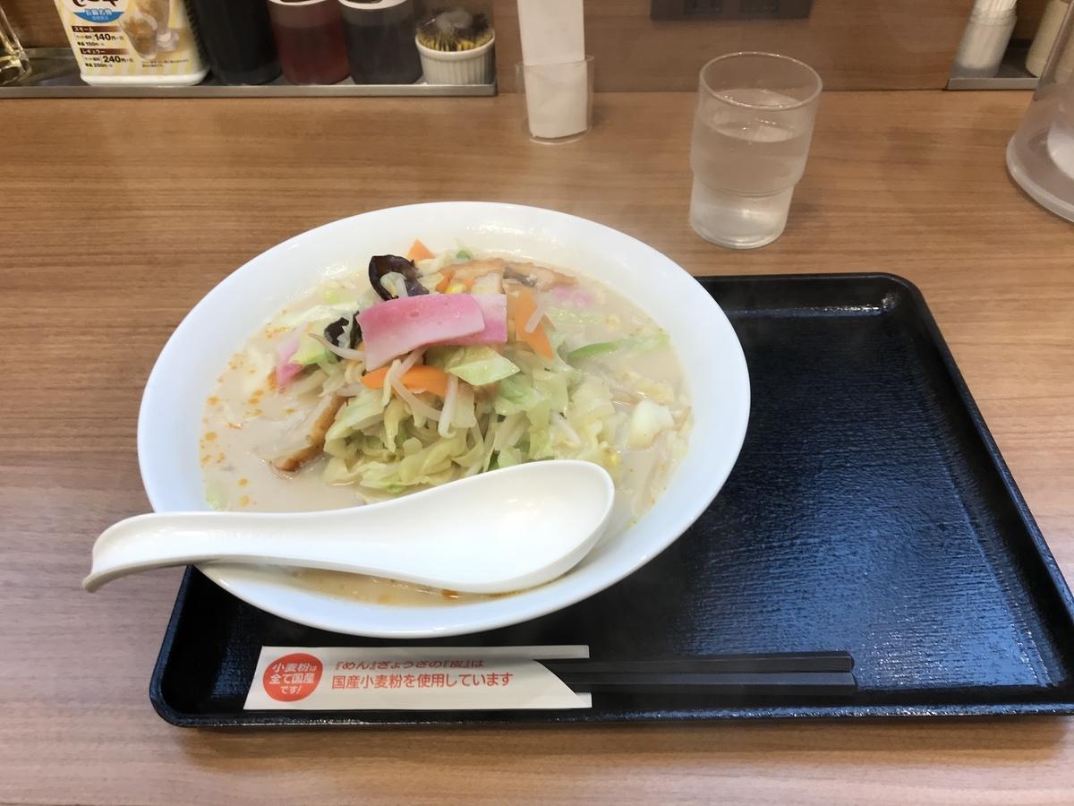f:id:nicky-akira:20200308101753j:plain
