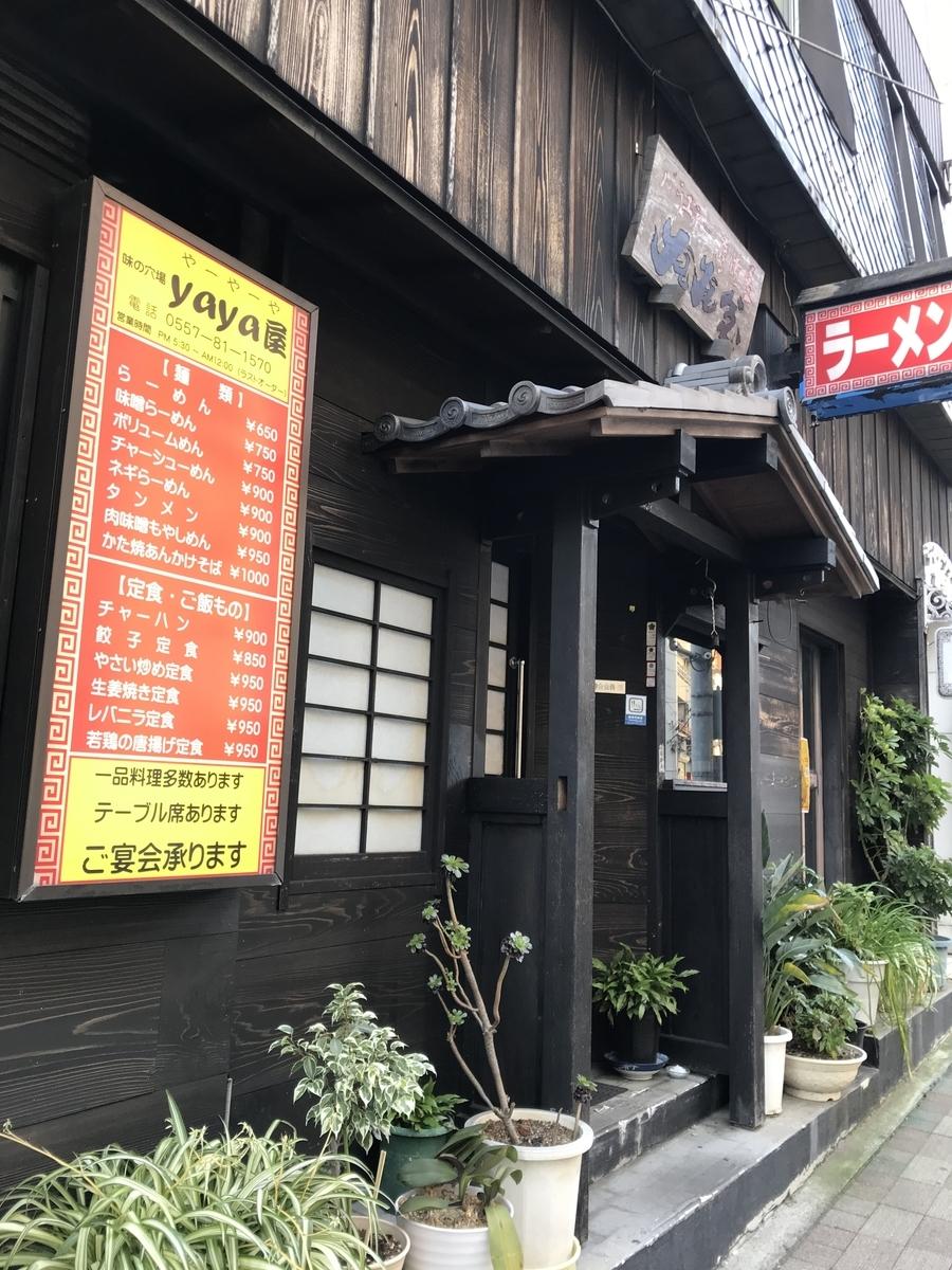 f:id:nicky-akira:20200318064510j:plain