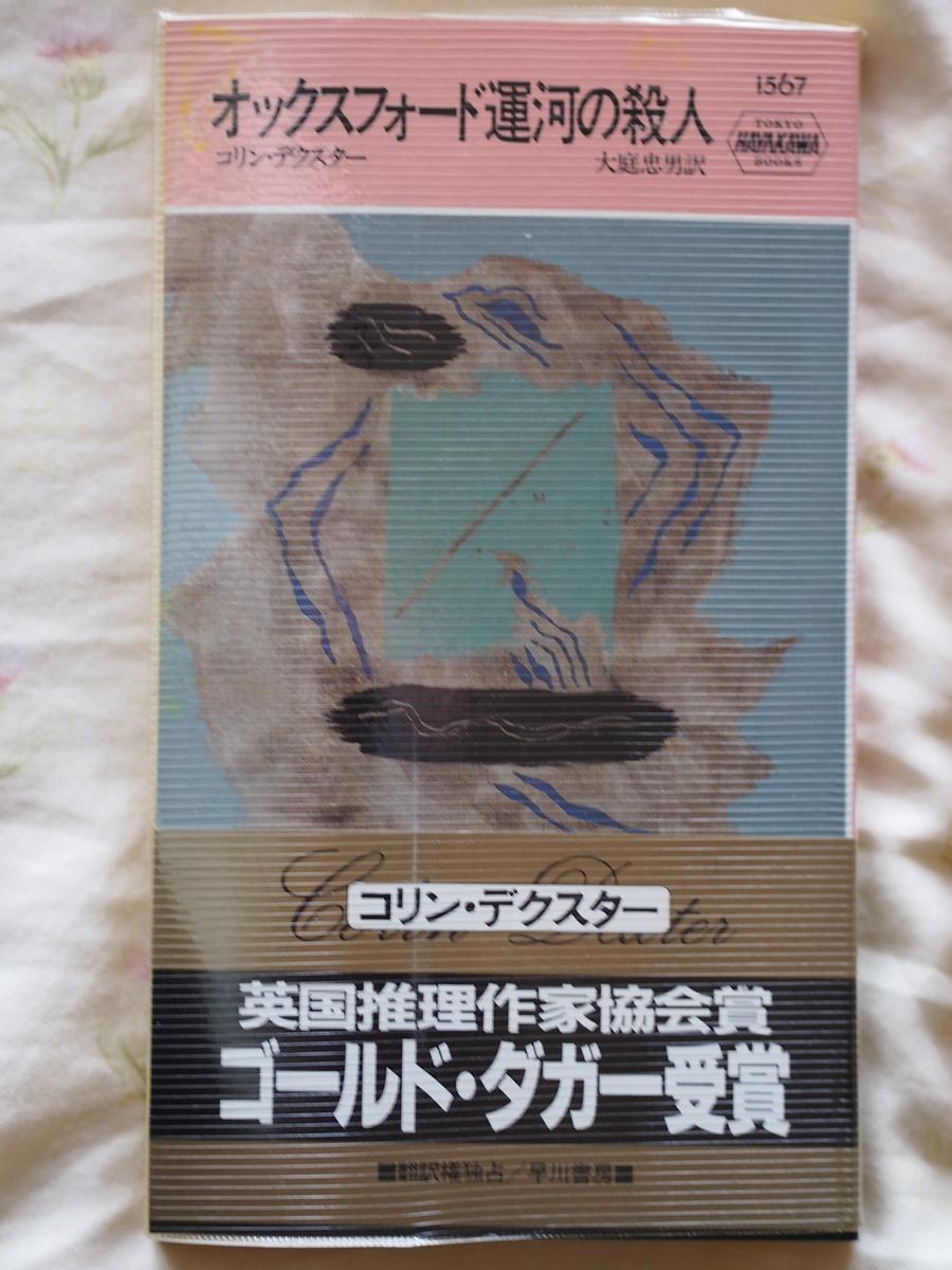 f:id:nicky-akira:20200319184032j:plain