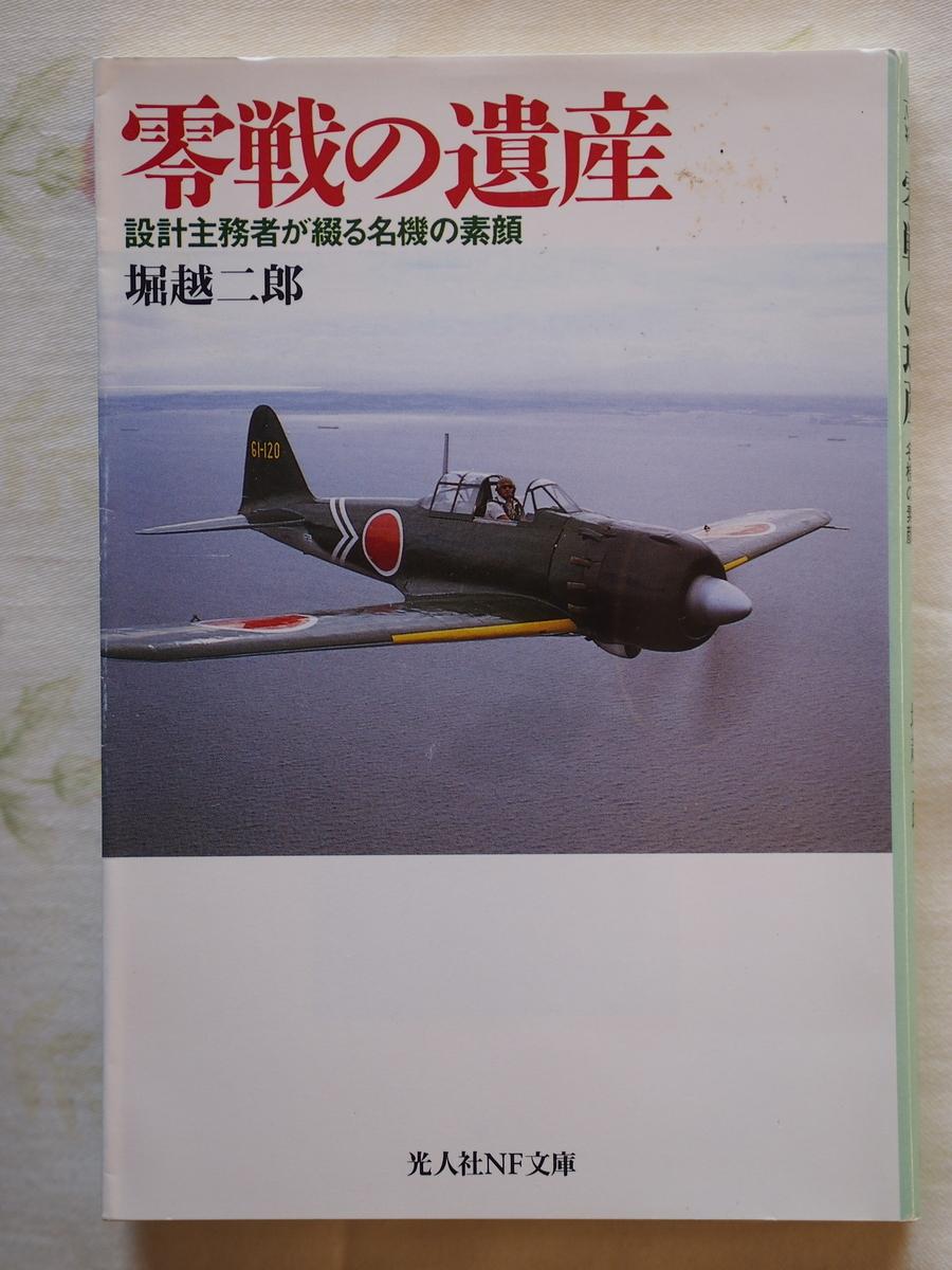 f:id:nicky-akira:20200323093950j:plain