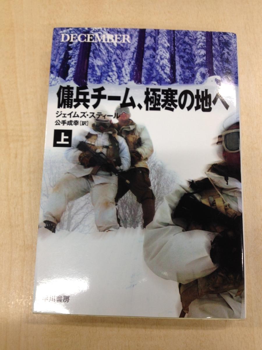 f:id:nicky-akira:20200327113523j:plain