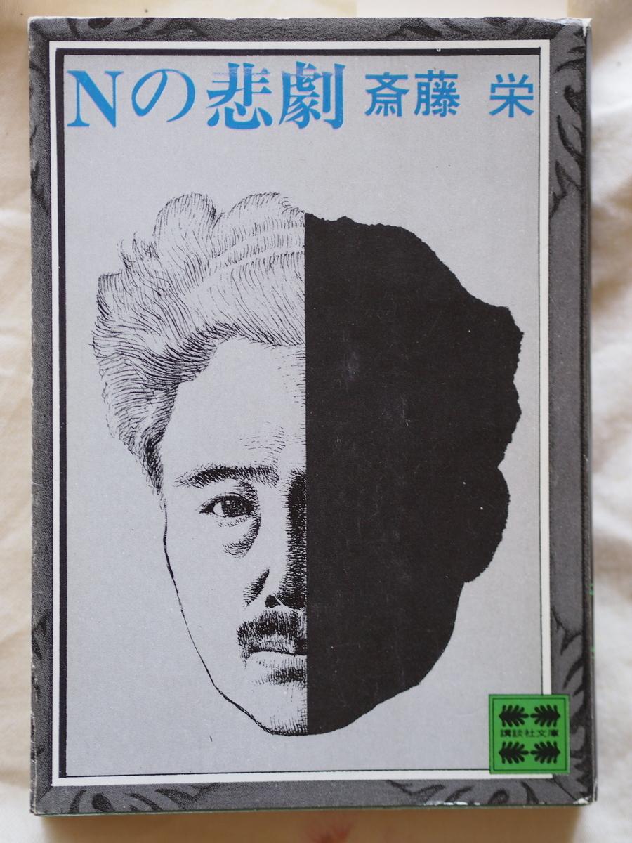 f:id:nicky-akira:20200330194747j:plain