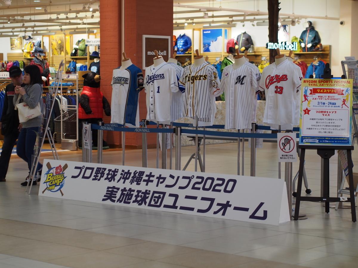 f:id:nicky-akira:20200407184559j:plain