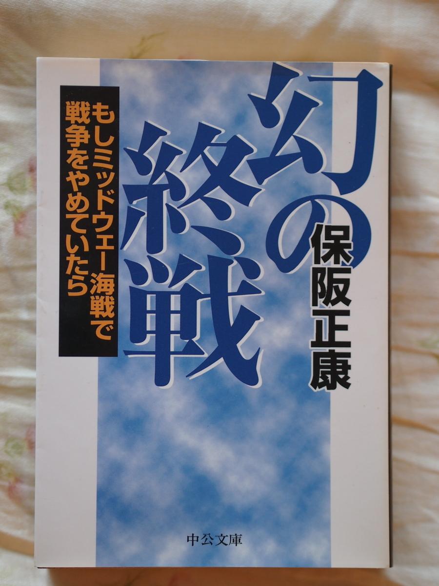 f:id:nicky-akira:20200410110821j:plain